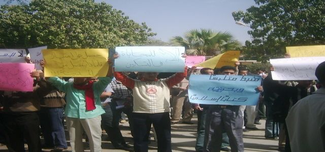 5 Students From Al Fayyum Faculty of Education Dismissed