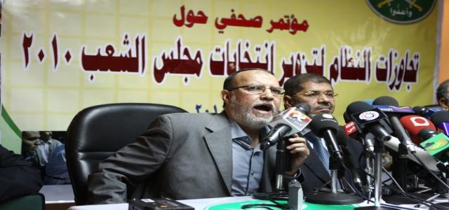 MB Will Soon Announce Its Political Party Program