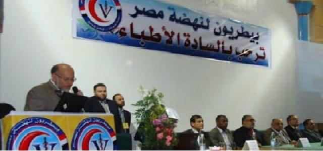 MB Veterinarians Lead in Syndicate Elections