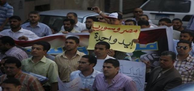 FJP's Protest at Syrian Embassy in Cairo Against  Al-Assad's Brutality