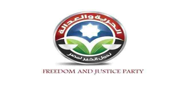 Egypt Freedom and Justice Party Congratulations Message to Turkish People