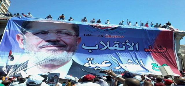 Pro-Legitimacy, Anti-Coup Alliance Statement on Imprisonment of President Morsi