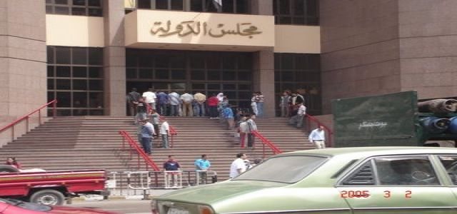 Egypt: State Council Cancels House Vote in