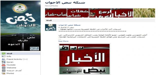 MB Youth Launch Page Monitoring MB News