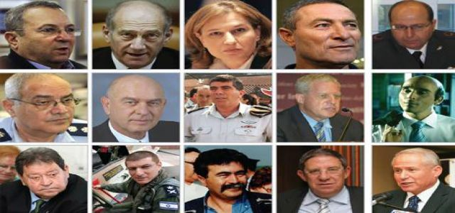 Names and Photos of Israeli War Criminals in Gaza