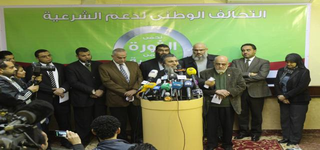 National Alliance Condemns Recent Arrests, Detention of More Political Leaders
