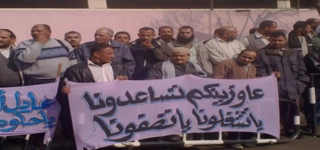 Dismissed workers stage protests demanding reimbursement