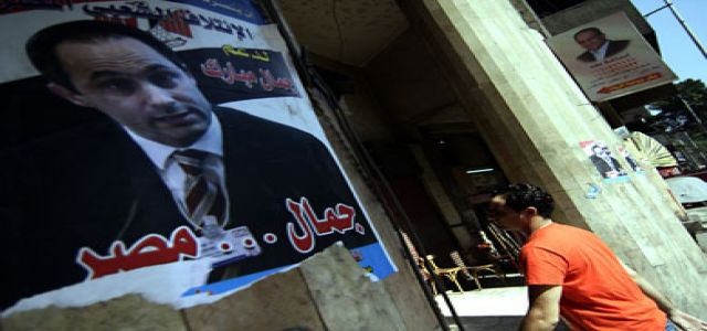 Gamal Mubarak's banners destroyed