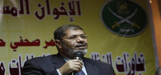 Dr. Morsy Calls on US Congress to Hold a Session with the MB