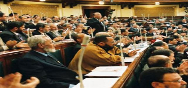 Ruling Party nixes MB corruption inquisition