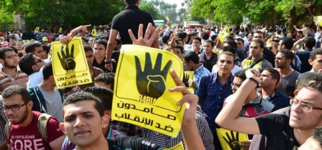 Anti-Coup National Alliance Calls 'People Complete Their Revolution' Week of Peaceful Protest