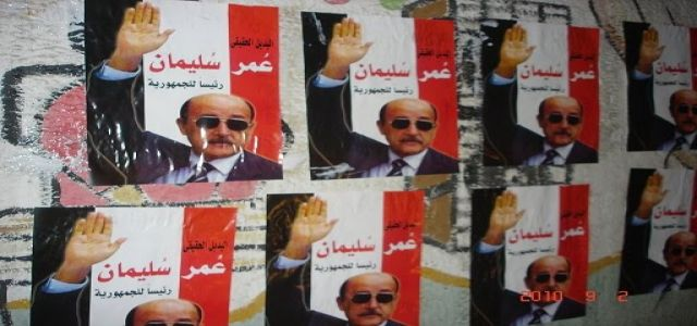 Egypt: Campaign supporting intelligence's chief for president