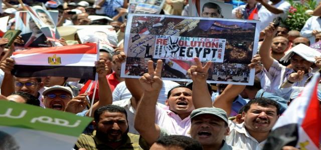 Pictures of Friday's Anti-Coup Protests Across Egypt