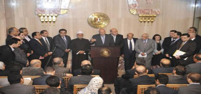 Egypt Presidency: Consensus on New Constitutional Declaration to Replace November Decrees