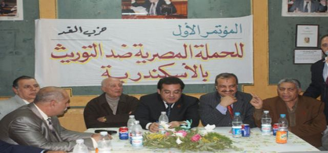 Political forces unite against the tyranny of the Egyptian regime