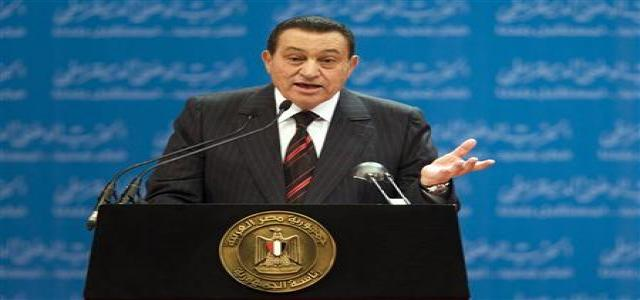 Mubarak Vows to Combat Corruption and Targets 8% Growth Rate