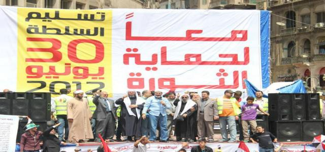 National Accord, Danger Threatening Revolution Uniting Egyptians in Tahrir Square