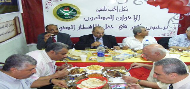 MB annual dinner banned by Mubarak's regime