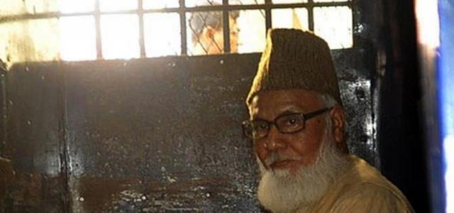 Muslim Brotherhood Condemns Death Sentence Against Bangladesh Leader Rahman Nizami