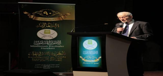 Muslim Brotherhood Thanks Turkey for Hosting 90th Anniversary's Gala