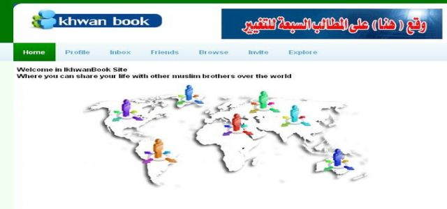 Egypt's Muslim Brotherhood launches 'Islamic Facebook'