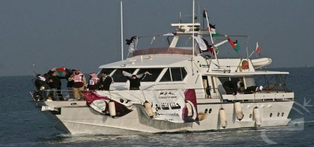 European campaign: Freedom Flotilla may arrive in Gaza Friday