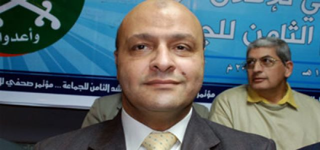 Appeal of Dr. Osama Nasr rejected