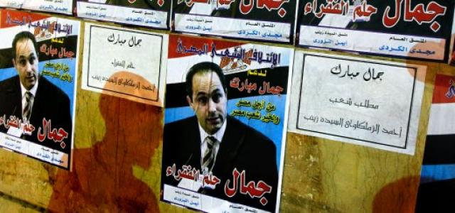 Blogger accuses Gamal Mubarak's Office of shutting down his Website