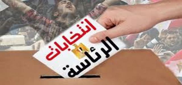 "Egyptian ""Presidential"" Elections: The Dictator Runs Alone!"