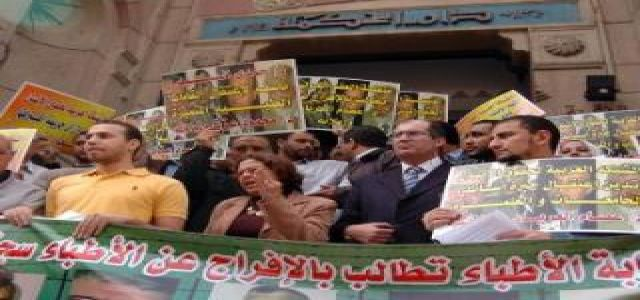Protests demand release of MB leaders