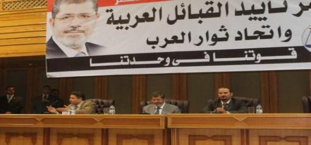Morsi to Bedouin Arab Tribes: Egyptians are All Equal