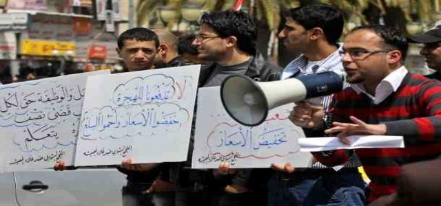 Egypt National Alliance Calls 'Pound Plunges… Prices Soar' Week of Peaceful Popular Protests