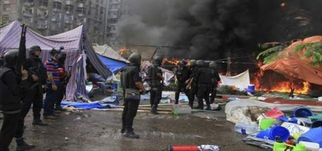 The Muslim Brotherhood's Statement on the Fifth Anniversary of the Rabaa Massacre