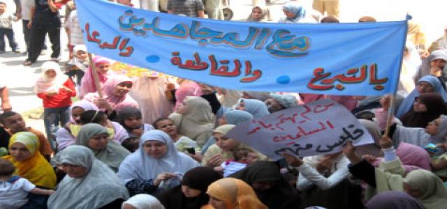 Egyptian Women Demonstrate in Solidarity with Lebanese Women and Children