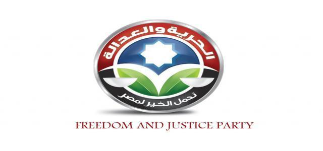 Freedom and Justice Party Calls Boycott Referendum on Illegitimate Constitution
