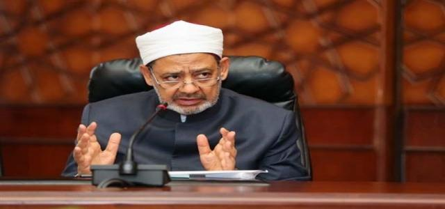 Al Azhar's Statement Regarding the US Decision on Jerusalem