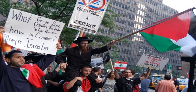 Americans to demonstrate outside Israeli consulate in Chicago