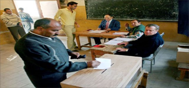 Egypt's Parliamentary Elections: