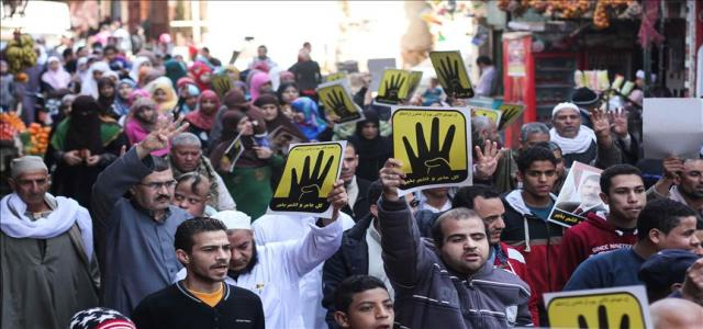 Egypt Alliance Denounces Oppression in