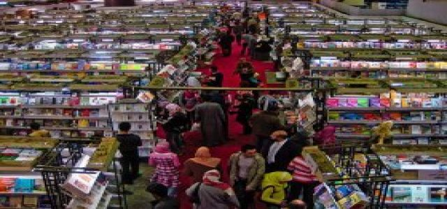 Cairo International Book Fair in full swing as literary censorship remembered