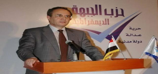 How the Wafd Party let us down