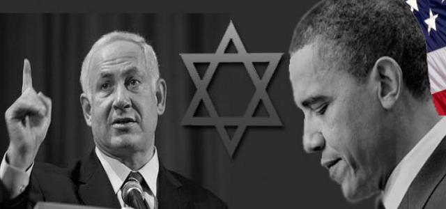 Netanyahu declines Obama's request to expand settlement freeze