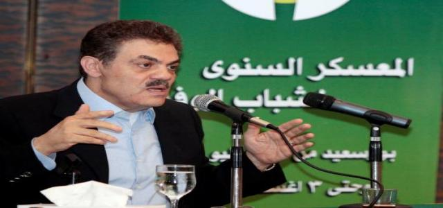 Wafd Party: Priorities lie in restoring our former glory