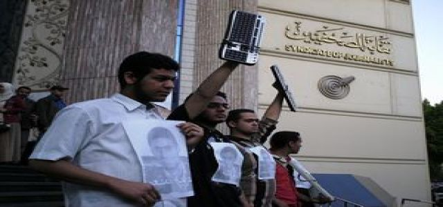 The MB in Egypt is blogging, Where Speech Isn't Free