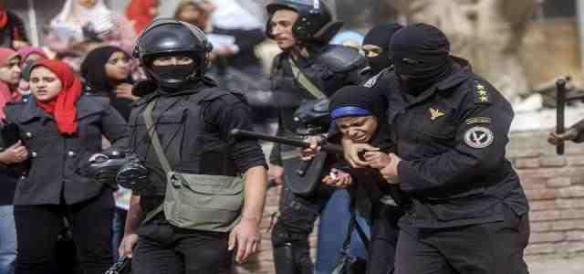 Annual Statistical Report of Violations against Egyptian University Students in 2014 - 2015