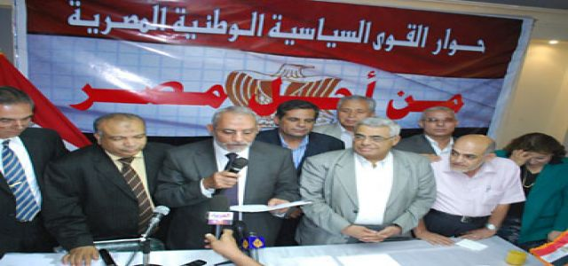 MB conference discusses political reform in Egypt