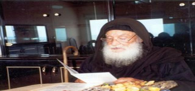 Akef Expresses His Condolences For The Death of  Archbishop Matta el Meskeen
