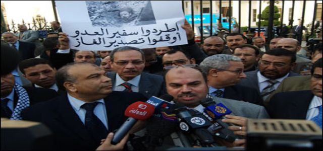 The MB bloc calls on Europe's delegation to expose the blockade