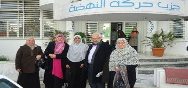 Ennahda Movement Hosts FJP Women Delegation in Tunisia