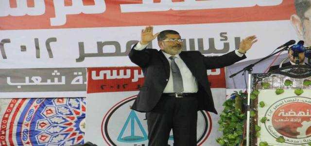 Dr. Mohamed Morsi Electoral Campaign Stops in Beni Suef and Fayoum, Wednesday
